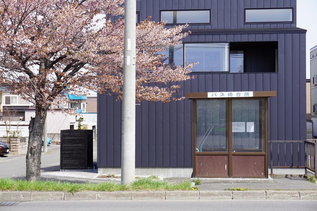 住宅日和 札幌市北区 篠路 モデルハウス 健康住宅 室内除菌 ゼオライト ホルムアルデヒド 工務店